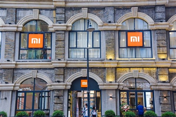 Xiaomi, Wuhan,The Largest Flagship Store of Xiaomi Home Located in Wuhan