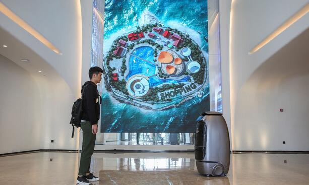 Alibaba , automated hotel,China