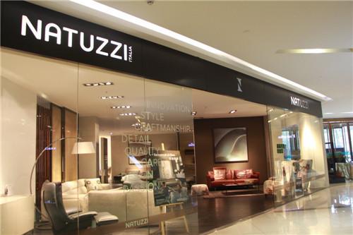 Natuzzi ,Natuzzi sales off 3.2% in Q3