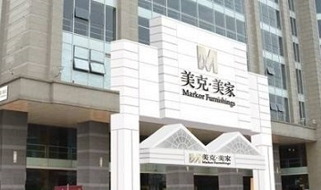 Markor Home Plans to Increase Capital of 181 Million Yuan for 3 Major Vietnamese Companies