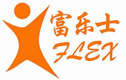 Huizhou Flex Smart Furniture Co., Ltd
