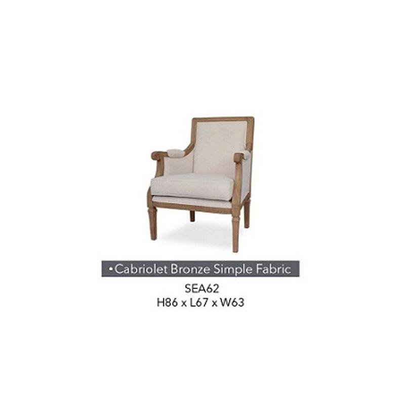 Armchair Leisure Chair