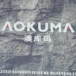 FOSHAN AOKUMA FURNITURE CO., LTD.