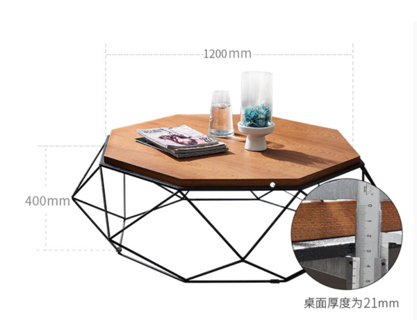 MS-3387# coffee table