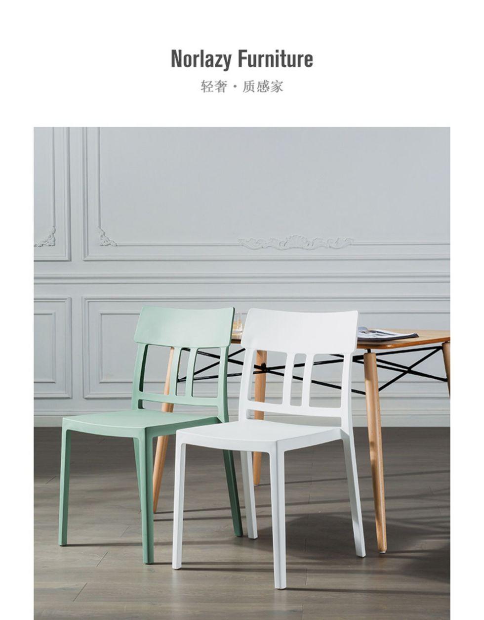 Plastic design dining cafe resurant oudoor chairs